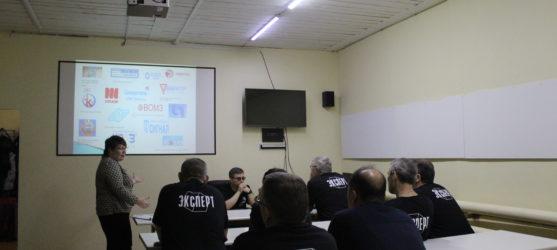 Мастер-класс «Работа в CAD/CAM  Mastercam»
